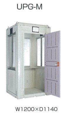 ガードマンボックス
